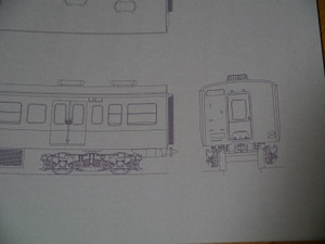 P1030819