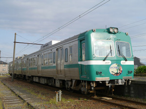 P1060117