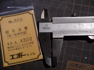 P1080228
