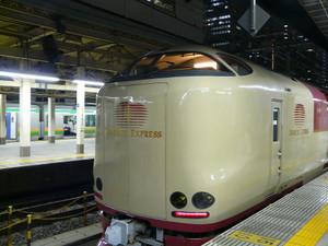 P1050162