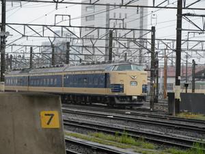 P1020139