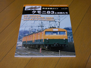 P1020484