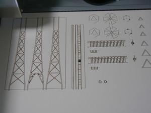 P1020617