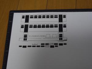 P1020741