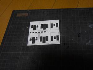 P1030881