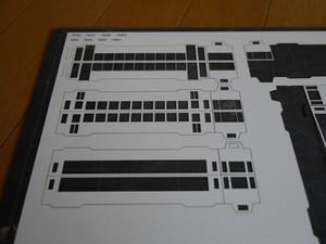 P1030904