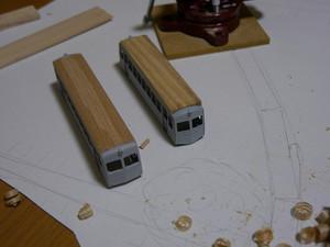 P1030924