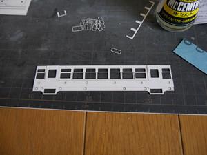 P1040034